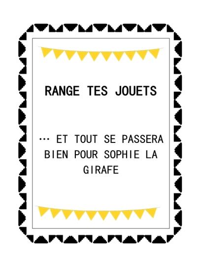 RANGE TES JOUETS ET SOPHIE LA GIRAFE